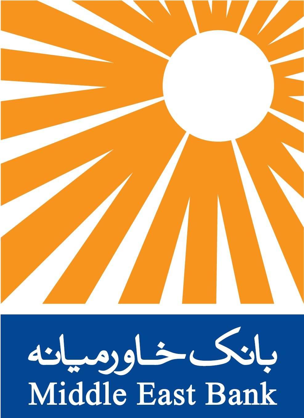 رمز پویا بانک خاورمیانه