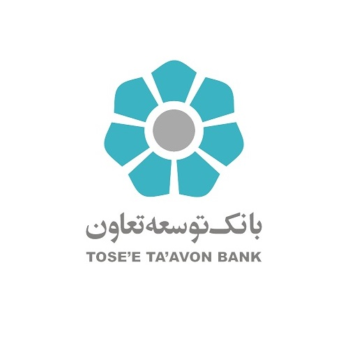 همراه بانک توسعه تعاون
