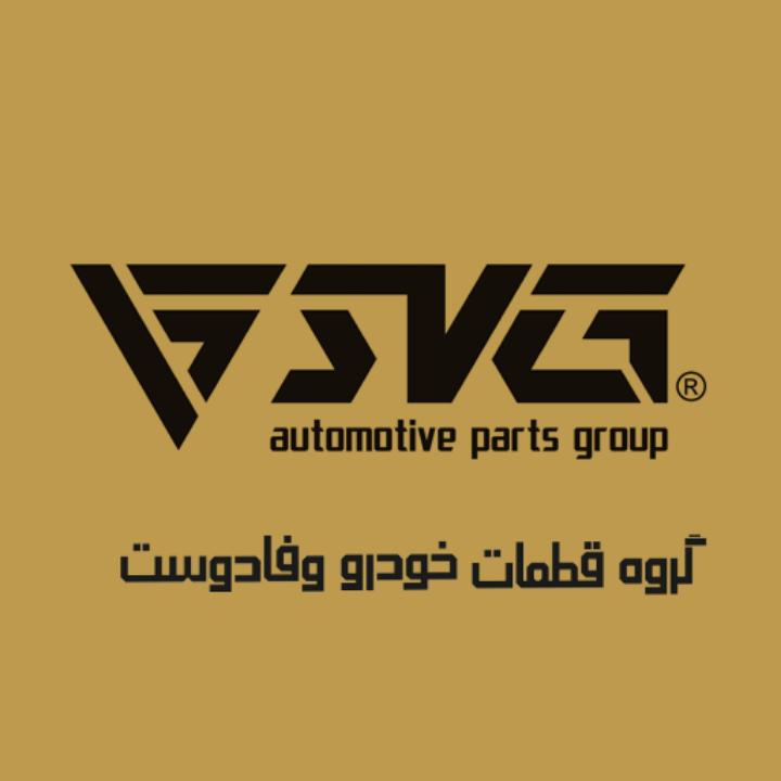 فروشگاه قطعات یدکی خودرو SVG